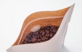 aromaventilverpackung-zum-schutz-der-kaffeearomen.jpg