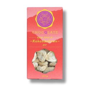 Chocqlate Bio Kakaobohnen